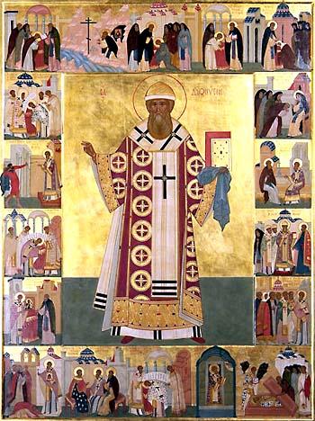 По древнегреческой легенде дионисий старший