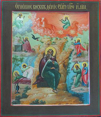 Огненное восхождение святого пророка Илии. Икона 20 в.