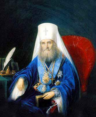 Катехизис Православной Церкви Формат