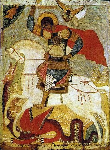 Святой великомученик Георгий Победоносец  Патриархияru