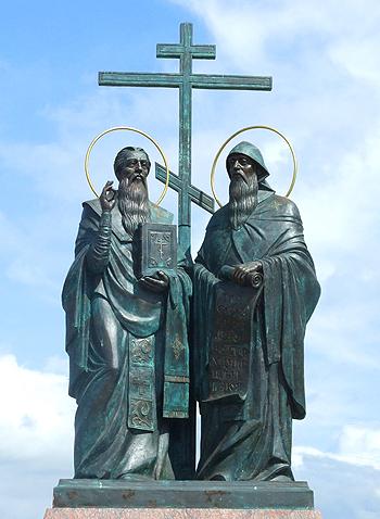 Памятник свв. равноапостольным Кириллу и Мефодию в Коломне