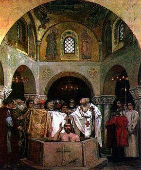 Васнецов В.М. «Крещение князя Владимира»