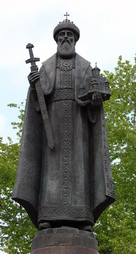 Памятник благоверному князю Даниилу