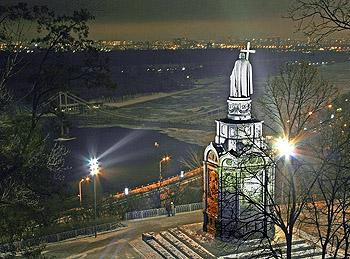 Памятник князю Владимиру. Киев