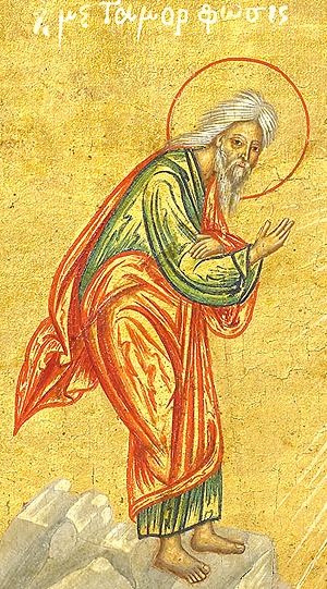 """Пророк Илия. Фрагмент иконы """"Преображение"""", 18 в."""