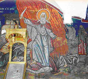 Фреска в монастыре пророка Илии близ Иерусалима