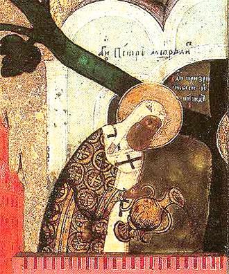Святитель Петр, митрополит Московский. Фрагмент иконы Симона Ушакова