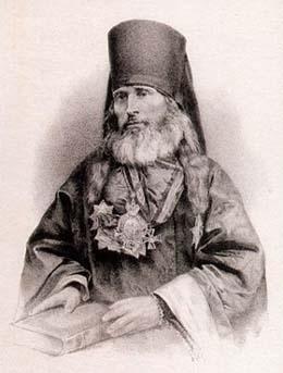 Единой Церкви РПЦ едины пастыри святые! Svqtitelq_Filaret_(Gumilevskij)