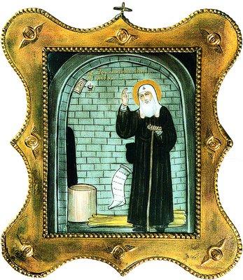 Свщмч. Ермоген. Эмалевая икона. 1912 г. (ГИМ)