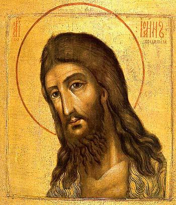 Св. Иоанн Предтеча. Новгород, 17 в..jpg