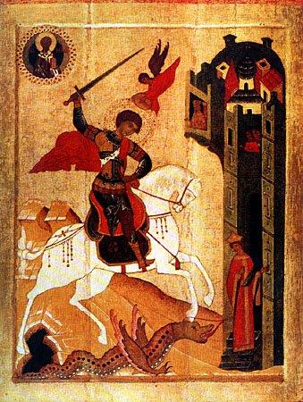 Древнерусская икона XV в.