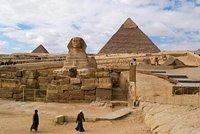 Удивительная страна - Египет.  Описание этого государства можно найти у...
