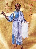 Во французском Метце пройдет конференция «Свитки Мертвого моря и послания апостола Павла»