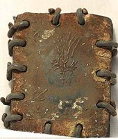 «Свинцовые книги» из Иордании, могут оказаться не древними христианскими текстами, а современной подделкой