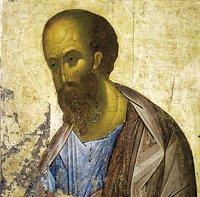 В Греции прошла международная научная конференция, посвященная 1960-летию начала проповеди св. апостола Павла