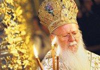 Судебный процесс по делу о покушении на Константинопольского Патриарха Варфоломея объединен с процессом по делу организации Ergenekon