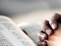 Библия переведена на язык дьюла
