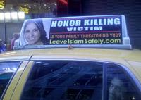 В Польше зафиксирован первый случай исламского «убийства чести»