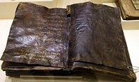 Якобы обнаруженная в Турции «тысячелетняя Библия» не является ни Библией, ни тысячелетней