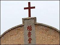 Из китайского Яньбяня за последние месяцы было выслано до 500 христианских миссионеров