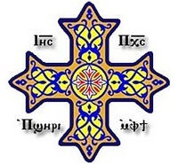 В Риме завершил работу Международный конгресс коптских исследований