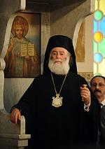 Патриарх Александрийский Феодор II подписал соглашение о сотрудничества с Центром рукописей Александрийской библиотеки