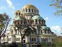 Болгарская Церковь опубликовала стратегию духовного просвещения, катехизации и культуры