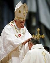 Папа Римский вручил премию Ратцингера
