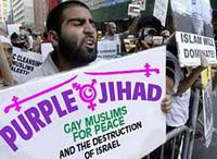 Во Франции планируют открыть мечеть для… геев