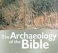 В США состоялся научный симпозиум по библейской археологии
