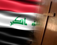В иракском Мосуле убита учительница-христианка