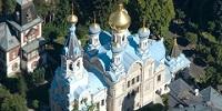 """""""Русский дом"""" в Марианских Лазнях озабочен ситуацией в Православной церкви Чехии и Словакии"""