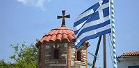 В Греции государство и Церковь будут совместно управлять церковной собственностью