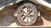 В Москве откроется музей Императорского Православного Палестинского Общества