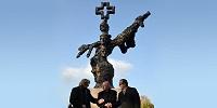 Ватикан подарил сербскому Нишу памятник в честь 1700-летия Миланского эдикта