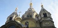 В Париже прошла интронизация нового главы Русской архиепископии Константинопольского Патриархата