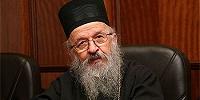 Патриарх Ириней в последний раз призвал бывшего епископа Артемия вернуться в лоно Церкви