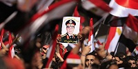 Новый президент Египта подчеркнул большую роль, которую коптские христиане играют в жизни страны