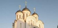 """В Тернопольской епархии заявляют, что ее приход путем обмана перевели в """"Киевский патриархат"""""""