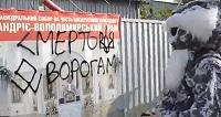 """В Киева активисты """"Киевского вече"""" совершили нападение на строящийся православный храм"""