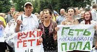 Украинские раскольники захватили храм в Ровенской епархии