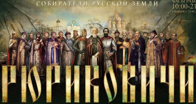 http://www.sedmitza.ru/data/2014/10/24/1238962004/2.jpg