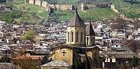 """Конференция """"Дербент - колыбель трех религий"""" пройдет в Дагестане"""