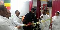 Выставка, посвященная истории Христианства в Эфиопии, проходит в Мюнхене