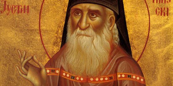 В Сербии отметили память преподобного Иустина (Поповича)