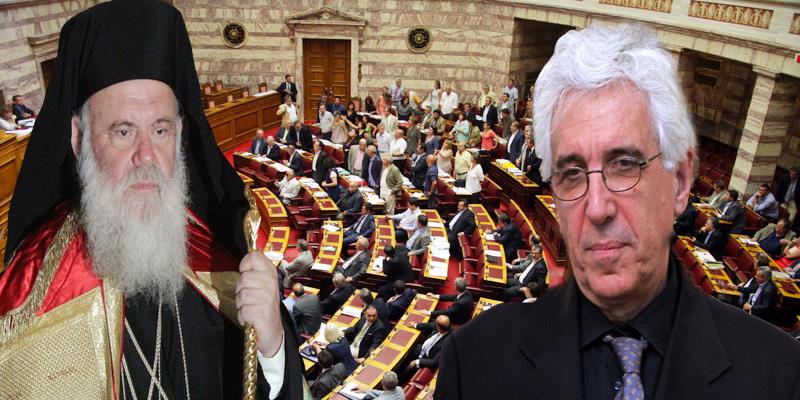 Архиепископ Иероним выразил протест по поводу нового законопроекта о гражданском партнерстве в Греции
