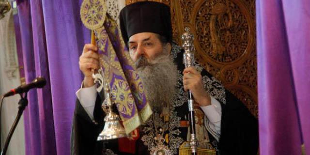 Митрополит Пиренейский Серафим: занятие йогой является хулой на Духа Святого