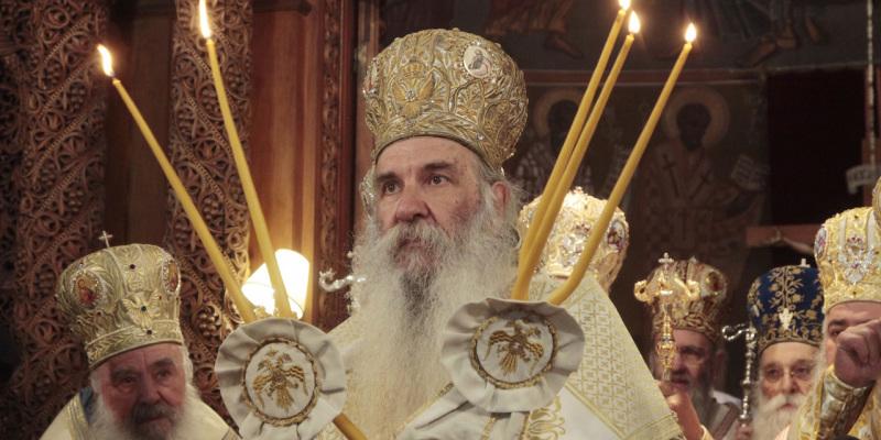 Скончался митрополит Кефалонийский Герасим