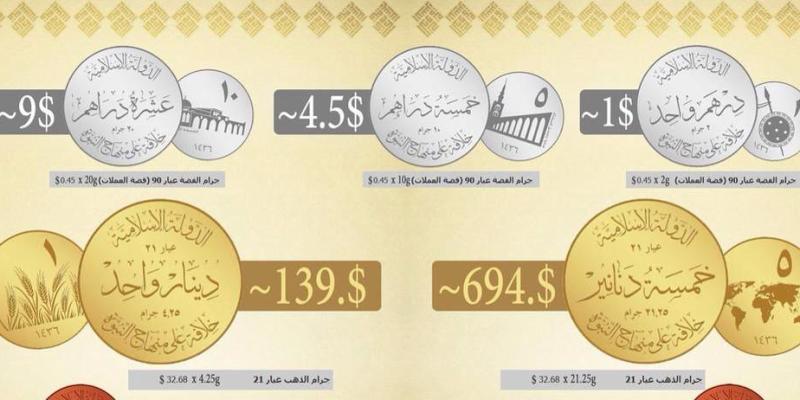 Исламский динар купить 21 бриллиант 3333