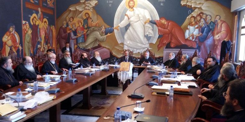Синод Кипрской Православной Церкви выступил с заявлением, осуждающим планы легализации гомосексуальных союзов